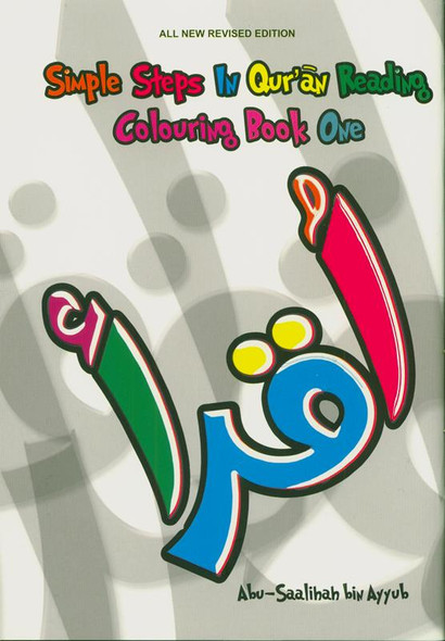 Simple Steps in Qur'ān Reading Colouring Book One