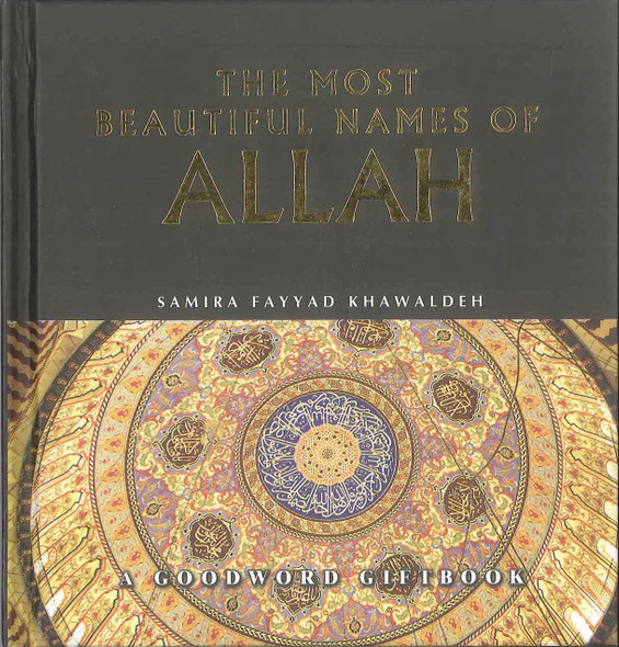 The Most Beautiful Names of ALLAH : Hard Back