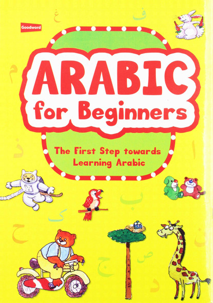 Arabic for Beginners : Goodword