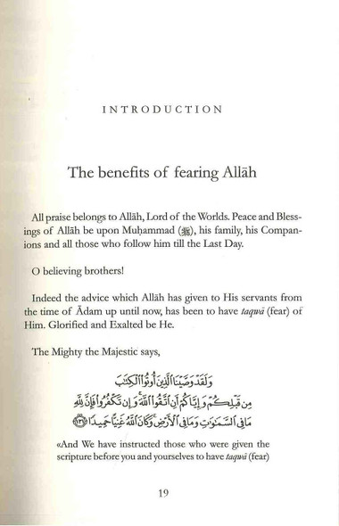 The Benefits Of Fearing Allah