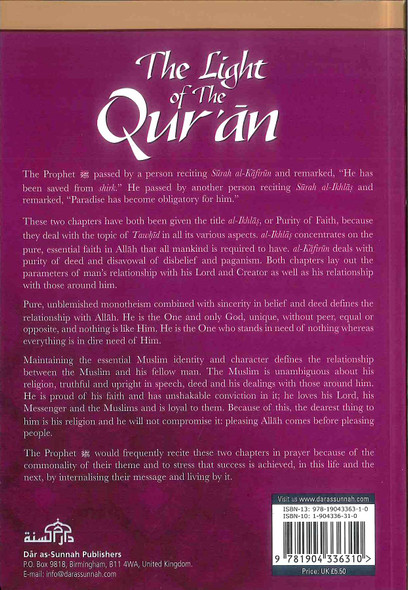 The Light Of The Quran