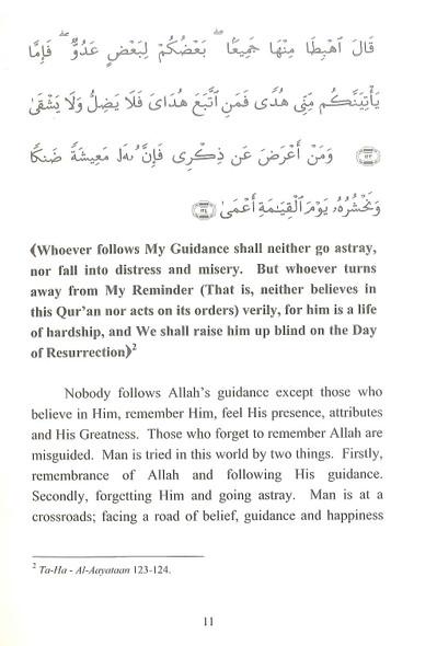 Book Of Emaan ( Ibn Taymiyah )