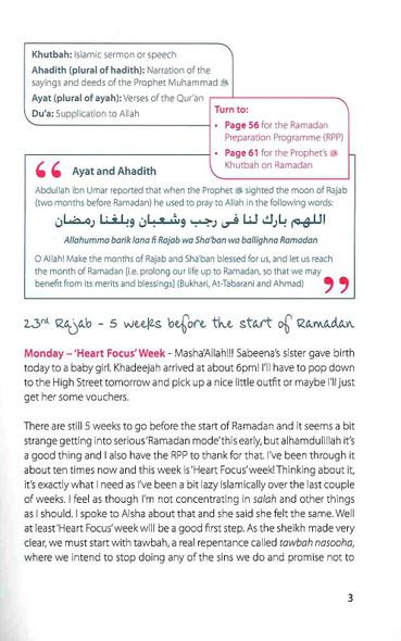 Ameenas Ramadan Diary