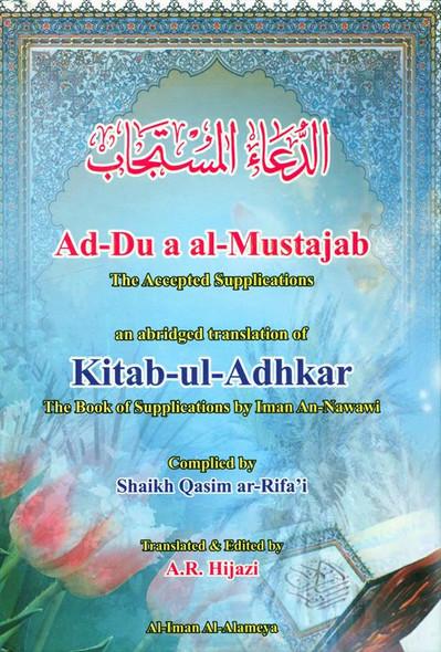 Ad-Du a al-Mustajab (21250)