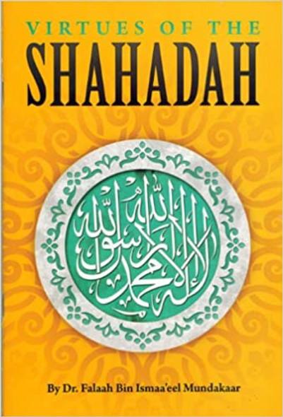 Virtues of the Shahadah (21273)