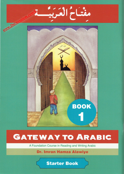 Gateway to Arabic Book 1,9780954083311,