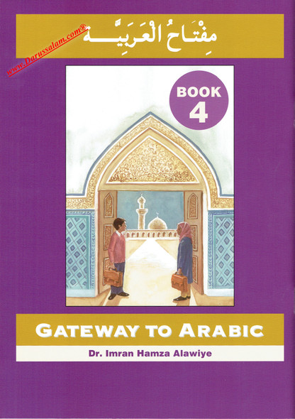 Gateway to Arabic Book 4,9780954083335,