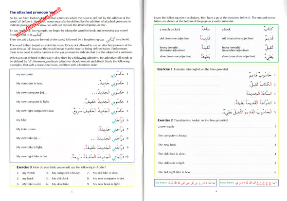 The Key to Arabic Book 2,9780955633447,