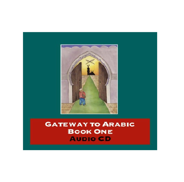 Gateway to Arabic Book One Audio CD