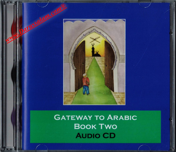 Gateway to Arabic Book Two Audio CD,9780954750978,