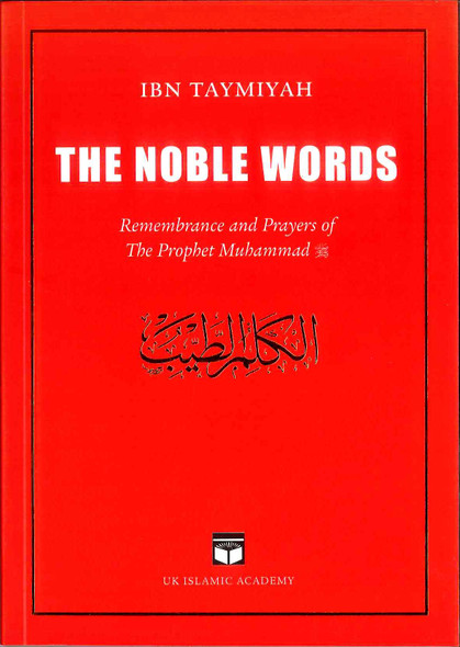 The Noble Words