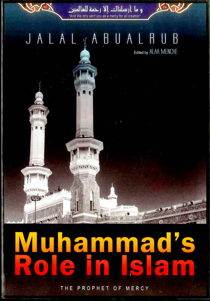 Muhammad's Role In Islam
