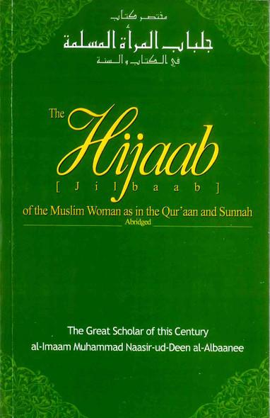 The Hijaab