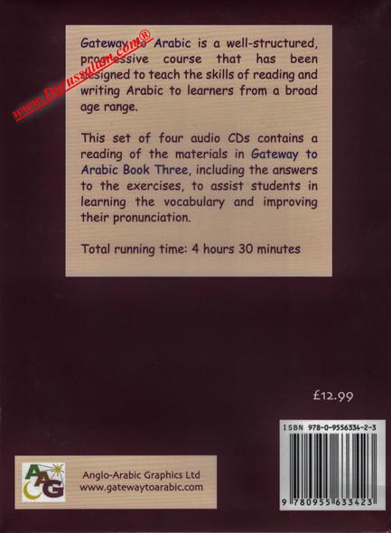 Gateway to Arabic Book Three Set Of Four Audio CD's,9780955633423,