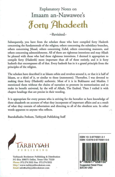 Explanatory Notes On Imam An - Nawawees Forty Hadeeth