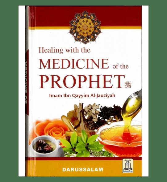 Healing with the Medicine of the Prophet صلی الله علیه وآلهِ وسلم : Colour