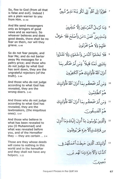 Frequent Phrases in The Qur'an