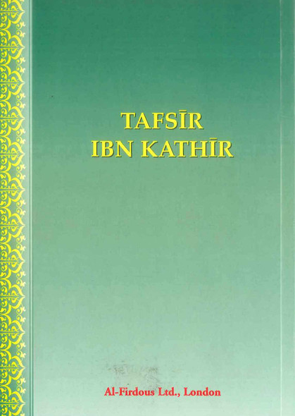 Tafsir Ibn Kathir Part-1 By Al-Firdous Ltd