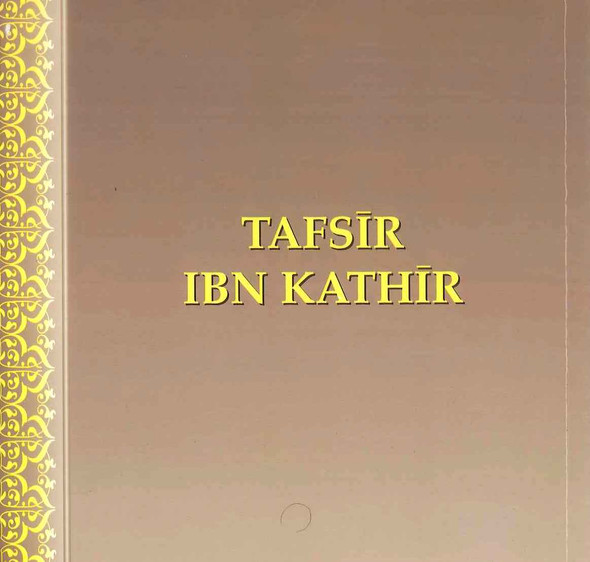 Tafsir Ibn Kathir Part-3 By Al-Firdous Ltd