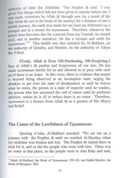 Tafsir Ibn Kathir Part-5 By Al-Firdous Ltd