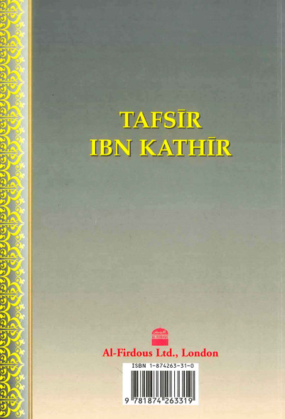 Tafsir Ibn Kathir Part-8 By Al-Firdous Ltd
