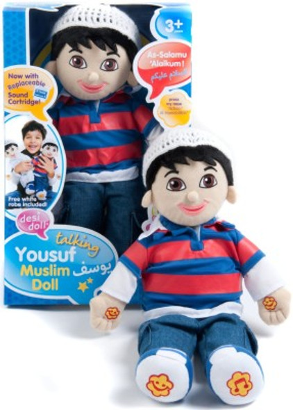 English/Arabic Speaking Yousuf  Doll