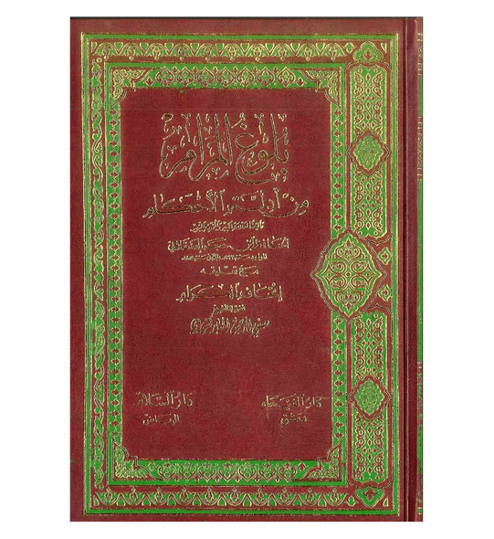 Bulu gul maram Arabic