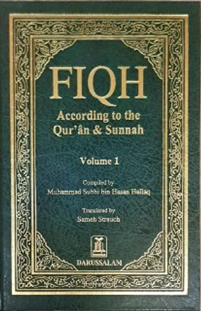Fiqh According to the Quran & Sunnah : 2 Volume Set
