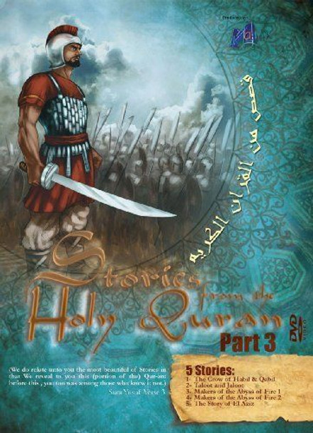Stories from the Holy Qur'an Part 3 DVD