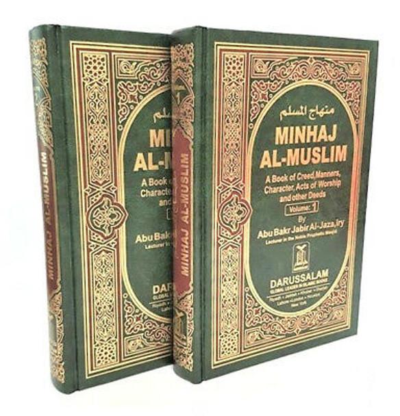 Minhaj al Muslim : 2 Volume Set