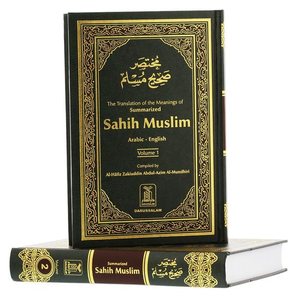 Sahih Muslim : 2 Volume Set