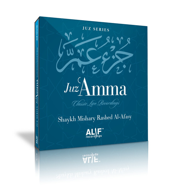 Juz Amma 30th Part of the Holy Quran CD