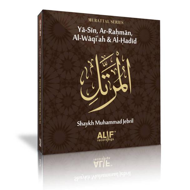 YASIN AR-RAHMAN AL-WAQIAH & AL-HADID CD