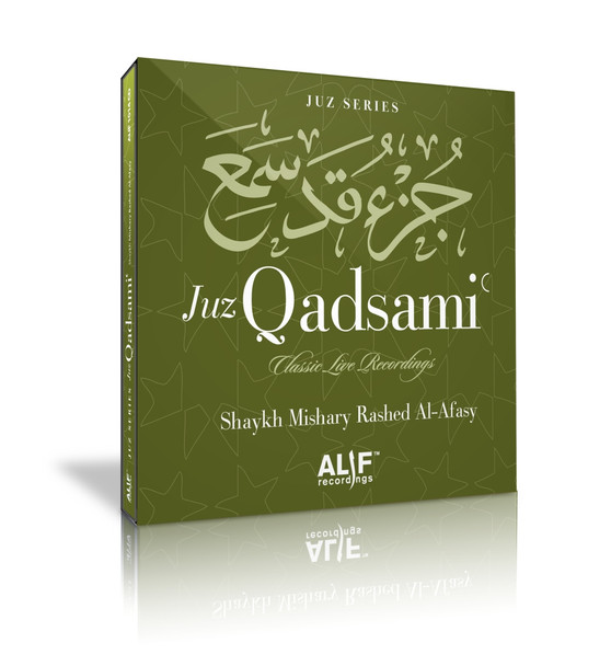 JUZ QADSAMI - 28TH CHAPTER OF THE QUR'AN CD