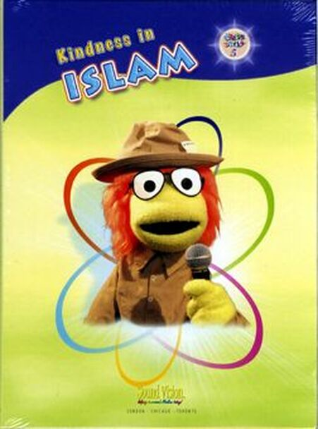 KINDNESS IN ISLAM ( ADAMS WORLD SERIES 5 )