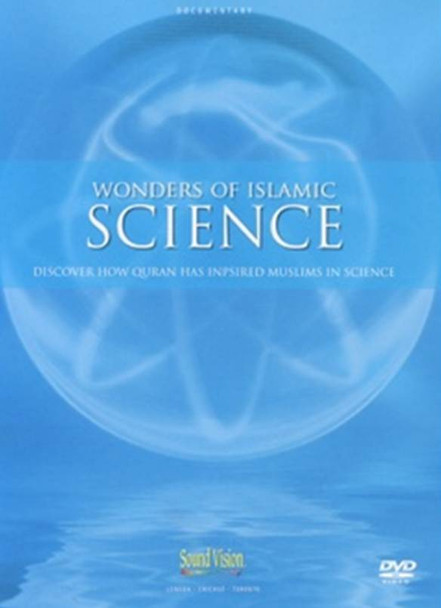 Wonders of Islamic Science DVD