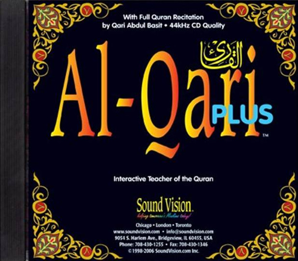 AL QARI Plus ( Learning Full Quran CD )
