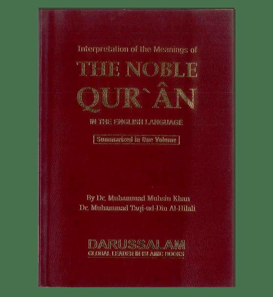 Noble Quran English Only : Pocket Plus Size ( 10x15 CM )