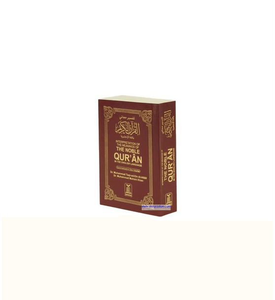 Noble Qur'an Arabic / English : Pocket Size Soft Cover