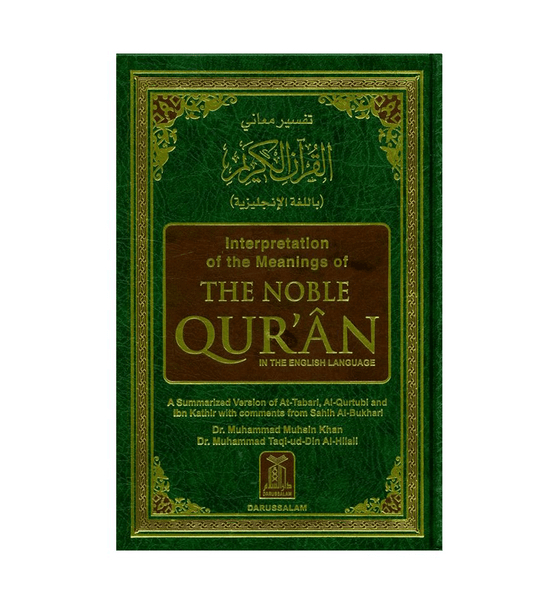 Noble Quran Medium H/C 14x21cm DS