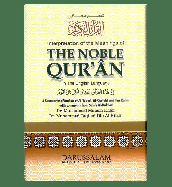 Noble Quran ( Urdu / Pakistani Script Arabic)
