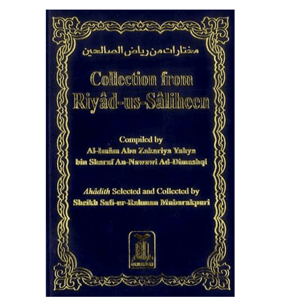 Collection from Riyad-us-Saliheen Pocket Size