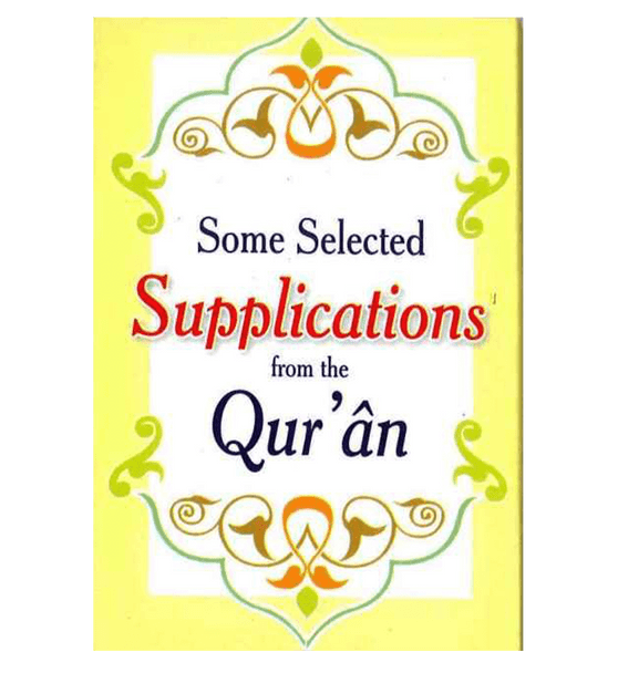 Some Selected Supplication from Quran