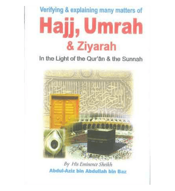 Hajj, Umrah and Ziyarah (Pocket Size)