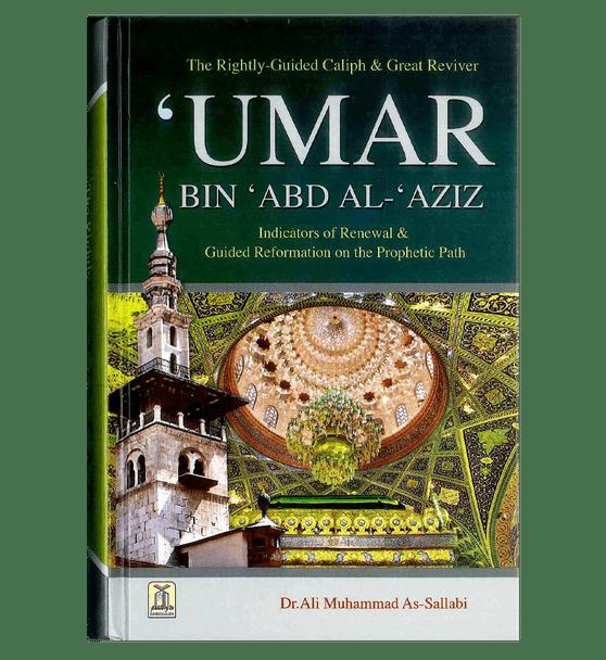 Umar Bin Abd Al-Aziz رضی الله عنهُ : DIP