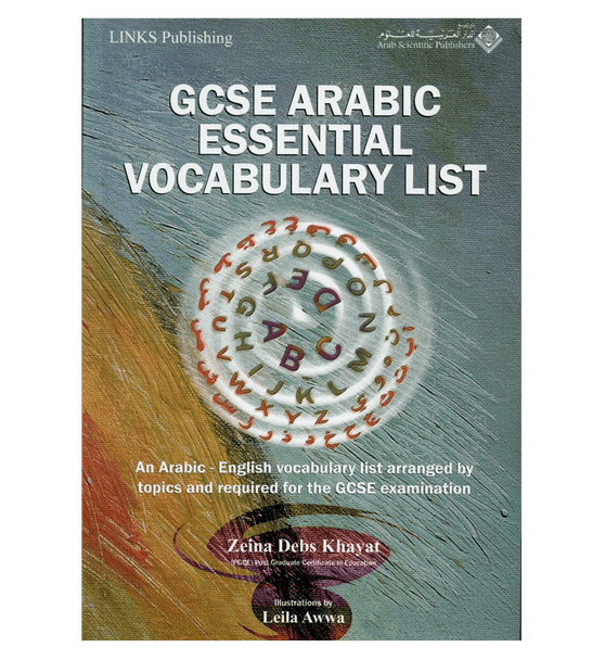 GCSE Arabic Essential Vocabulary List