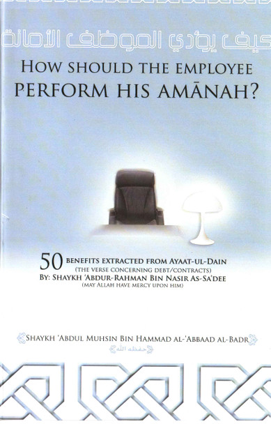 How Should the Employee Perform His Amaanah?