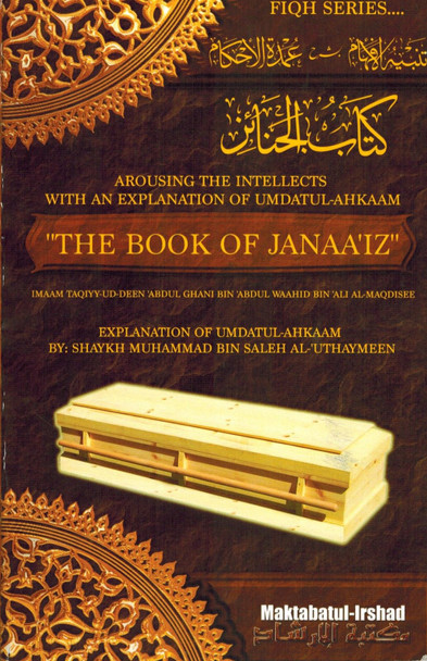The Book Of Janaaiz ((Arousing the Intellects With an Explanation of Umdatul-Ahkaam )