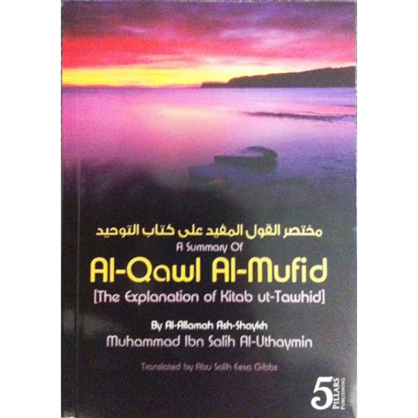 A Summary of Al Qawl Al Mufid (Explanation of kitab ut Tawhid)