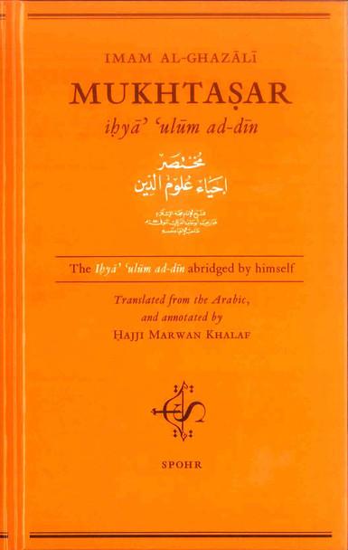 IMAM Al-GHAZALI MUKHTASAR ihya ulum ad-din